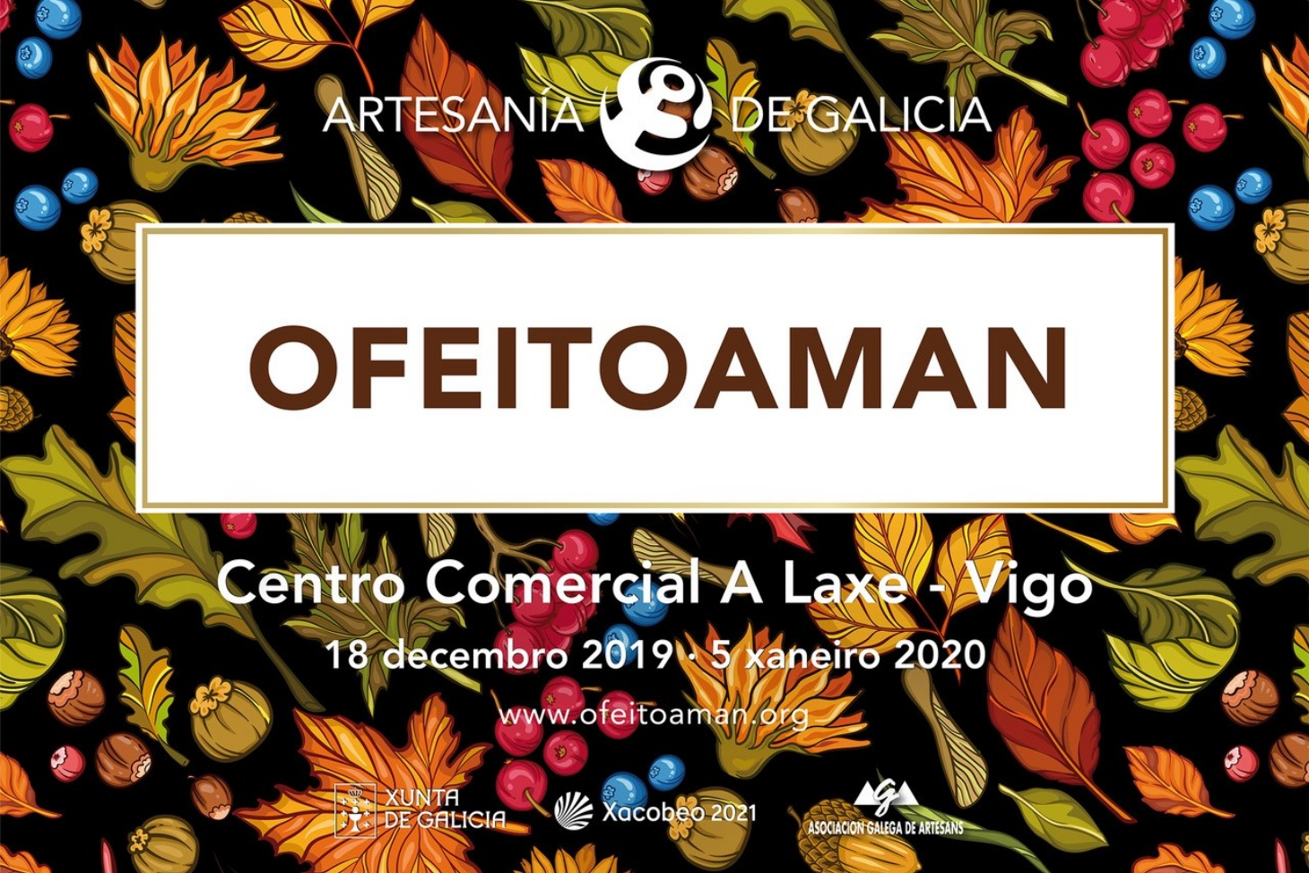 We'll be exhitiing at Ofeitoamán, in Vigo, for Christmas