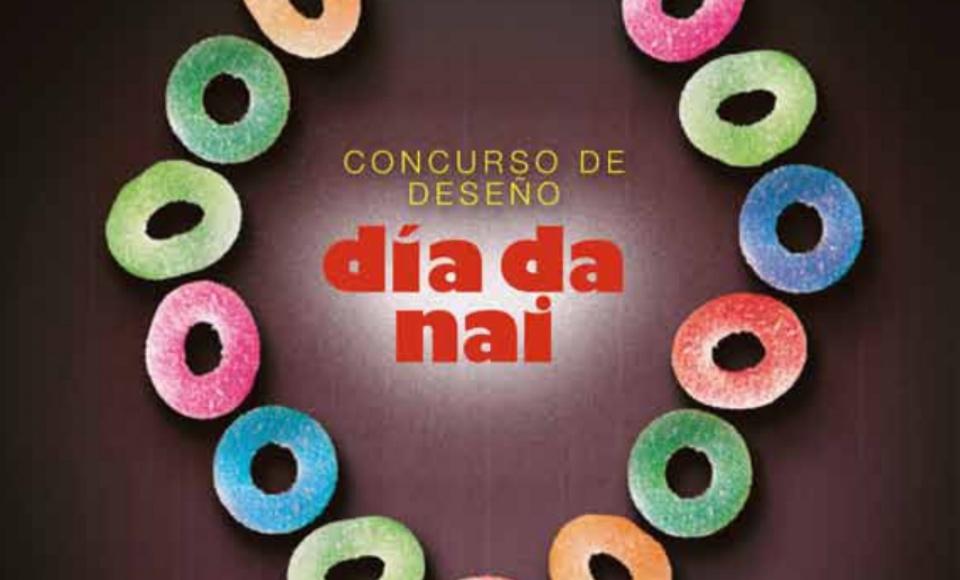 Ardentia Coruña - Établissement collaborateur d'un nouveau concours