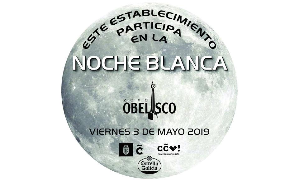 Ardentia Coruña participa en la Noche Blanca